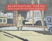 Re-Inventing Tokyo