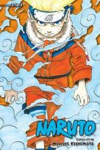 Naruto (3-in-1 Edition), Vol. 1: Vols. 1, 2 & 3