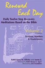 Renewed Each Dayaleviticus, Numbers & Deuteronomy
