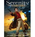 Serenity: Leaves on the Wind