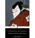 Rashomon and Seventeen Other Stories