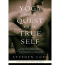 Yoga And The Quest For True Self