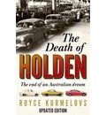 The Death of Holden
