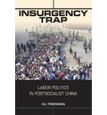 Insurgency Trap