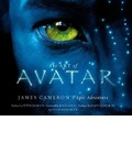 Art of Avatar: James Cameron's Epic Adventure