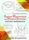 Applied Mathematical & Physical Formulas