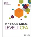 Wiley 11th Hour Guide for 2019 Level II CFA Exam