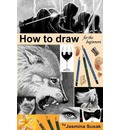 How to Draw for the Beginners