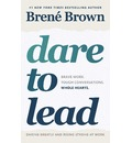 Dare to Lead