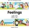 My First Bilingual Book-Feelings (English-Chinese)