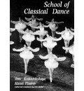 School of Classical Dance