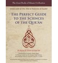 The Perfect Guide to the Sciences of the Qur'an: v. 1