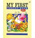 My First Theory Book